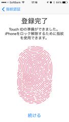 1380358010678.jpg