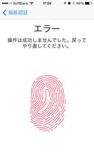 1380358011415.jpg