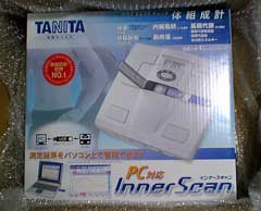 inscan_pck.jpg