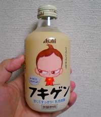 asfuki1.jpg
