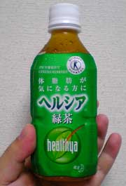 healthya1.jpg