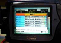 ax300_chura1.jpg