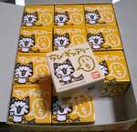 chibig1box12.jpg