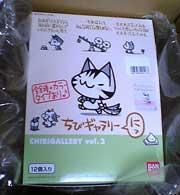 chibig2_box.jpg