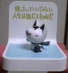 chibig2_tabineko.jpg