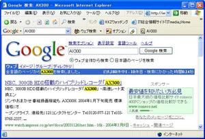etc/gtbar01