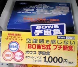 bows1.jpg
