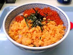 yosiikura.jpg