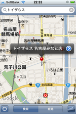 Iphone_map1_2