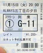 always_tck1