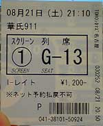 f911_tck1.jpg