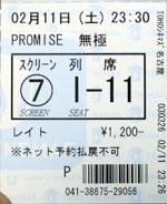 promise_tck1