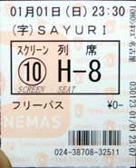 sayuri_tck1