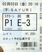 sayuri_tck2