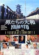 yamato_crs1