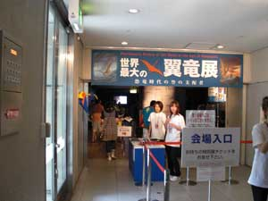 Yokuryu_entry1