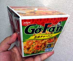 Gofan_gomoku1