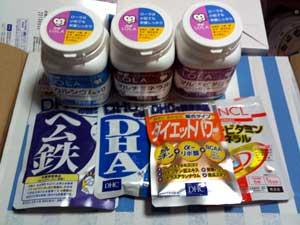 Supplement_pic1