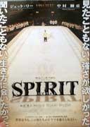 Spirit_crs1